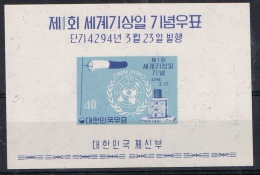 BB 15  ZUID KOREA  XX  BLOK 36 ZIE SCAN - Corée Du Sud