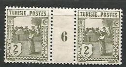 TUNISIE   N� 121  MILLESIME 6 / NEUF** LUXE