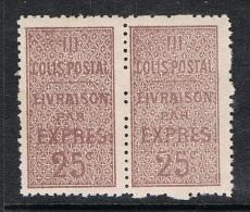 """ALGERIE COLIS POSTAL N°5 N**  Variétés (manque Perforations, """"2"""" Brisé) - Algérie (1924-1962)"""