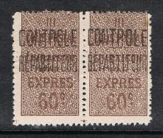 ALGERIE COLIS POSTAL N°9 N**, Variété (manque Perforation) - Algérie (1924-1962)