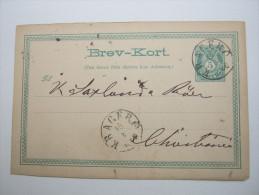 1886,  KRAGERO , Klarer Stempel Auf Karte - Norwegen