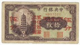 1928 CHINA 5 Sents.The Central Bank Of China. Overprint - Chine