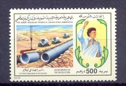 Libya/Libye 1992 - Stamp - Achievements Of The September Revolution - Libya