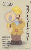 RARE Télécarte JAPON / 110-011 - CINEMA - SHERLOCK HOLMES - Movie JAPAN Phonecard - Kino Telefonkarte - 4300 - Cinema