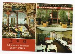 Paris 07 - Fontaine De Jade - Le Restaurant Chinois Des Gourmets 54 Avenue Bosquet - Bar, Alberghi, Ristoranti