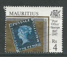 Mauritius, Yv Jaar 1997, Gestempeld, Zie Scan - Maurice (1968-...)