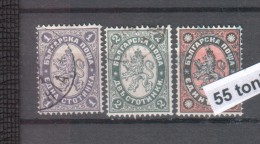 BULGARIA / BULGARIE 1886– Big Lion - II Issue 3v. Used /oblitere (O) - 1879-08 Principado
