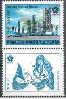 1970 MONGOLIE 531** Osaka, Pavillon Des Contes, Petite Sirène - Mongolie