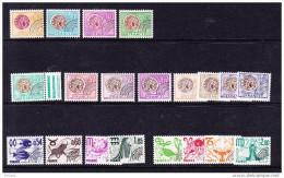 FRANCE, TOUS LES PREO De 1975 à 1993, Y&T 134/231 **, Inclus 213 Dent. 13, Y&T: 232. (STRF415A) - Vorausentwertungen