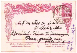 Türkei  Ganzsache 20 Paras 11.7.1907 Ortakeui Nach Pera - Lettres & Documents