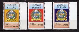 Sudan 2004 ( Armed Forces, 50th Anniv. ) - Complete Set - MNH (**) - Sudan (1954-...)