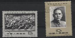 CHINA PRC 1961 Revolution  SUN YAT-SEN, SCOTT 590/91 USED CTO NH OG - 1949 - ... République Populaire