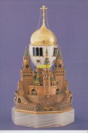 Oeuf De Paques Offert Par Le Tsar Nicolas II  A La Tsarine Alexandra    (fabergé)   Moscou   Kremlin - Autres