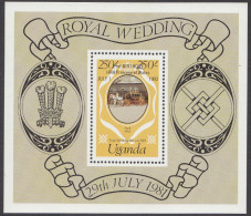 UGANDA, 1982 DIANAS 21st O/P MINISHEET MNH - Uganda (1962-...)