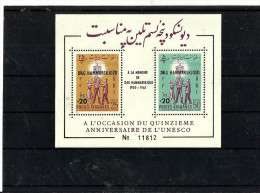 =AFGANISTAN KLB - Afghanistan