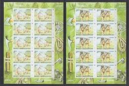 "Europa Cept 2007 Bosnia/Herzegovina Sarajevo 2v 2 Sheetlets IMPERFORATED ""Specimen"" On Backside ** Mnh (5894) - Europa-CEPT"
