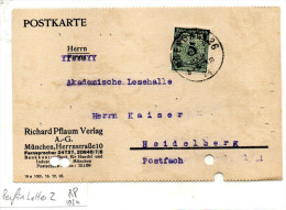 Reich Letter 1924 Perfin RP Mi 339 - Briefe U. Dokumente