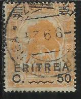 ERITREA 1922 LEONI ELEFANTI SOPRASTAMPATO DI SOMALIA ELEPHANTS LIONS SURCHERGED  CENT. 50  SU 5 A USATO USED - Erythrée