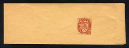 FRANCE Y&T 108-BJ5 ** Entier Bande Journal - Type Blanc - Streifbänder