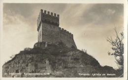 Tirnovo (Tarnovo) - La Tour De Balduin - New Card - Bulgarie