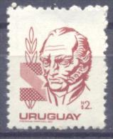 1980. Uruguay, Mich.1601, Definitive, 1v, Mint/**