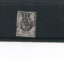 IMPERIAL RUSSIA YR 1866-70,SC 22C,MI 20 Ya,USED,VERTICALLY LAID PAPER - Gebruikt