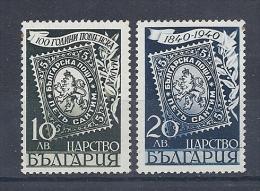 140018769  BULGARIA  YVERT  Nº  348/9  **/MNH - 1909-45 Kingdom