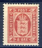 ##K1004. Denmark 1875. Officials. Michel 6YA. MH(*). - Officials