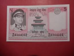 BANCONOTA NEPAL - RUPEES FIVE - Nepal