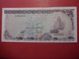 BANCONOTA MALDIVE - FIVE RUFIYAA - Maldive