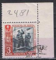 Rusland Y/T 2481 (0) - 1923-1991 URSS