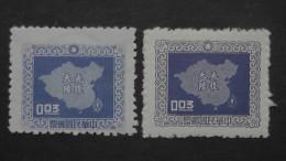 Taiwan(Formosa) - 1957 - Mi:256*MN,276**MNH - Look Scan - 1945-... Republik China