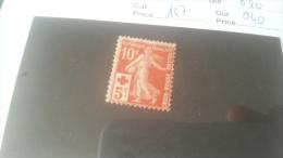 LOT 242313 TIMBRE DE FRANCE NEUF* N�147 VALEUR 40 EUROS