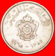 ★KINGDOM ★ LIBYA★ 100 MILLIEMES 1965! LOW START★NO RESERVE! IDRIS I (1951-1969) - Libya