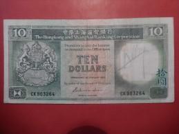 Hongkong And Shanghai Banking Corporation - 10 Dollars / Ten Dollars 1985 BB - Hong Kong