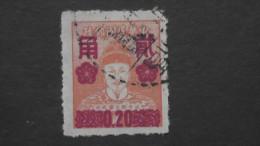 Taiwan(Formosa) - 1955 - Mi:207 O - Look Scan - Gebraucht