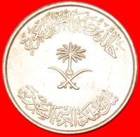 ★SWORDS★ SAUDI ARABIA★ 100 HALALA AH1396! LOW START★NO RESERVE! - Saudi Arabia