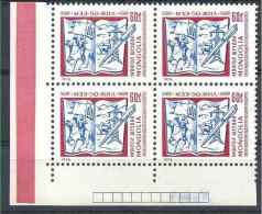 1978 MONGOLIE 990** Ecrivain, Stylo, Cheval, Ovins, Bloc De 4 - Mongolia