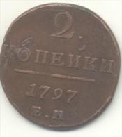 RUSSIE 2   KOPEKS  1797 E M - Russie
