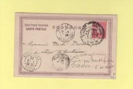 Tokio - Jubile De L´entree Dans L´union Postale Universelle - 1877-1902 - Destination France - UPU Tokyo - Cartas