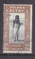 PGL - COLONIE ITALIANE ERITREA SASSONE N°157 - Erythrée
