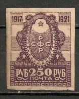 Timbres - Russie - 1917-1921 - 250 Py. - Neuf - - Neufs