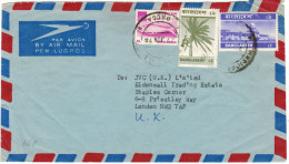 BANGLADESH - 1978 - Airmail - Fish - Viaggiata Da Dacca Per London, England - Bangladesh