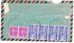 BANGLADESH - 1977 - Registered Airmail - 2 X Tiger + 4 X Court Of Justice - Viaggiata Da Comilla Per Birmingham, England - Bangladesh
