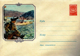USSR 1959 RARE Postal Stationery Cover Construction Of A Bridge On The Mountain River. Welder. Pont - Jobs