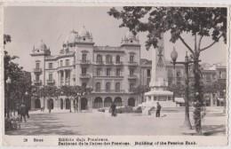 REUS,espagne,cataluna,tar Ragona,edificio Caja Pensiones,batiment,caisse Des Pensions,building Pension Bank,carte Photo - Tarragona