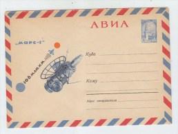 Russia SPACE SATELLITE MINT ENVELOPE 1964 - Rusland En USSR