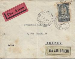 """N°259 Oblit Paris 86 Sur Lettre Pour Corfou Avec étiquette """"par Avion"""" Et Via Air Orient Avec Au Dos Cachet Grec Rouge - 1921-1960: Modern Period"""