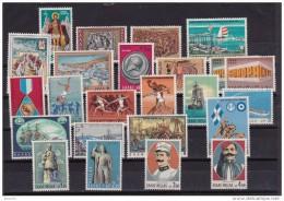 1969 Grecia Greece  ANNATA  YEAR MNH** 9 Serie: 974/93 + 997/00 - 24v. - Grecia