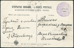 RAILWAY MAIL TPO Russia Postcard 1905 Russo-Japanese War Field Post Feldpost Poste Militaire Bahnpost Ambulant Train 64 - Covers & Documents